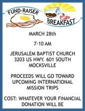 Fund-Raiser Breakfast